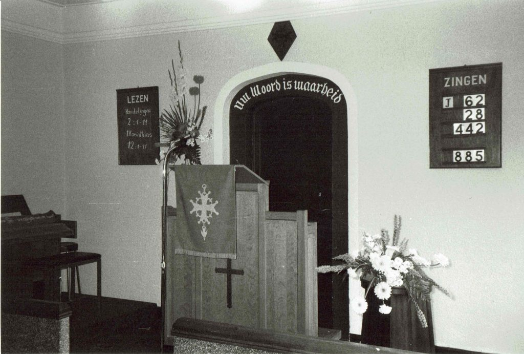 Interieur oude kerkgebouw